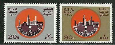 Saudi Arabia 1981 Very Fine MNH Stamps Scott # 806-7 CV 4.25 $