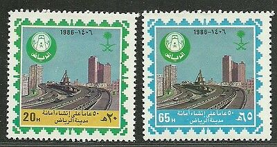 Saudi Arabia 1986 Very Fine MNH Stamps Scott # 972-3 CV 2.00$