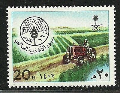 Saudi Arabia 1982 Very Fine MNH Stamp Scott # 853 CV 1.50 $