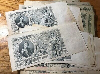 Antique 1912 Issue RUSSIAN 500 RUBLE Notes AVERAGE CIRCULATION Cool LOOK RC-13