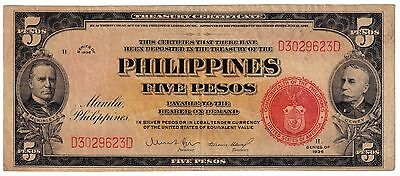 1936 FIVE PESO ( SILVER CERTIFICATE) **(PHILIPPINES- US) ** Wartime** very scarc