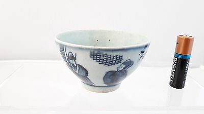 Superb Chinese Antique 19thC/20thC Blue & White Little Tea Bowl Qing/Kangxi