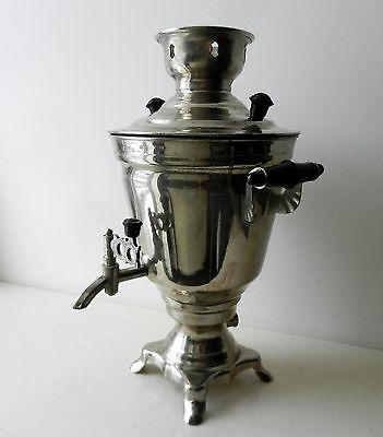 Vintage Russian SAMOVAR Large Electric Metal Working Tea Pot Collectible SU 70s