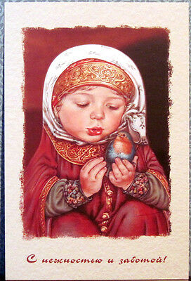 """Russian postcard """"WITH TENDERNESS AND CARE!"""", little girl with bird"""