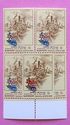 Bangladesh 1986 Peace Year Error Color Omitted  city destroyed by war. MNH