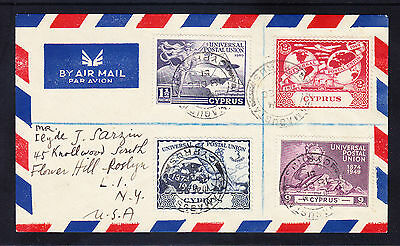 CYPRUS 1949 75th Anniversary of UPU SG168/71 set of 4 stamps on cover - fine