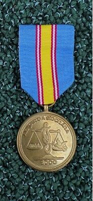 Irish Garda Siochana Medal