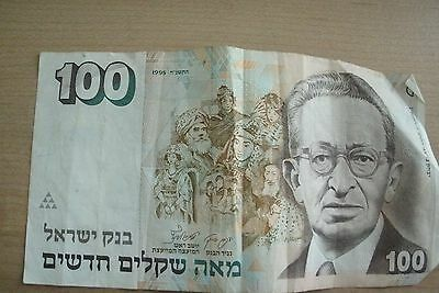 370 NIS New Israeli Shekels ($100 VALUE) NOT CIRCULATED CURRENCY