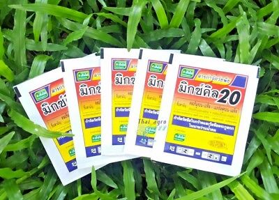 Mixkill Herbicide weed kills nutsedge broadlleaf in lawn turf 1.5 g x 5 pack