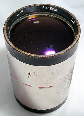 P-5 П-5 18cm 180mm 1:2 f/2 SUPER FAST USSR Soviet Projection Lens RARE (LOMO?)