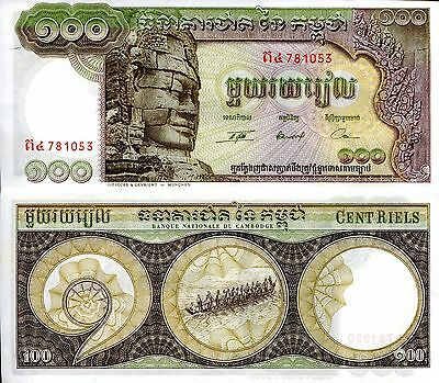CAMBODIA 1 Riel Banknote World Paper Money UNC Currency Pick p4c Royal Palace