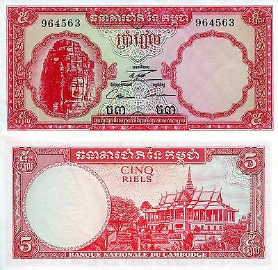 CAMBODIA 500 Reils Banknote World Paper Money UNC Currency Pick p54b Note Bill