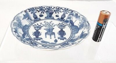 "Lovely Chinese Antique 19thc/20thc 4.75"" Blue & White Bowl/Saucer #2 Qing/Kangxi"