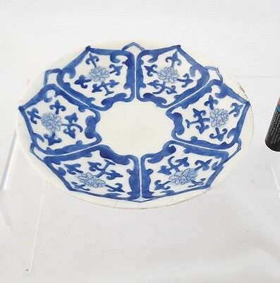 "Lovely Chinese Antique 19thc/20thc 5.5"" Blue & White Bowl/Saucer #1 Qing/Kangxi"
