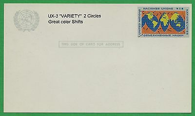 """United Nations MINT  UX-3 """"VARIETY"""" Postcard  """"2 Saucers and great color Shifts"""""""
