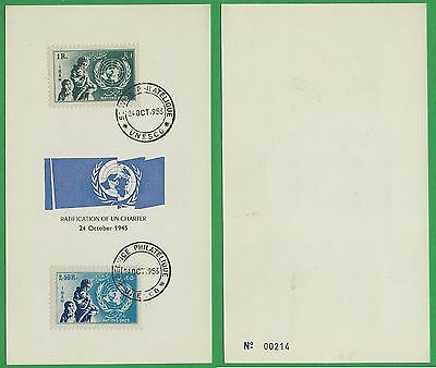 Limited Edition Card For Radification Of Un Charter 1945 ( Un Day)