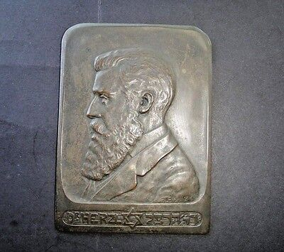 Rare Antique Herzl חוזה המדינה הרצל Bezalel Bronze Plaque Israel By ש.קריצ'מר
