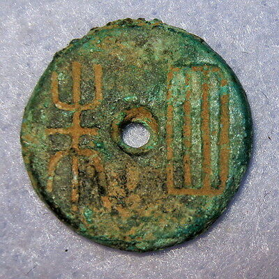 Hartill 12.6 Han Xing, 337 AD Cheng Han Kingdom The Jin Dynasty and the 16 Kingd