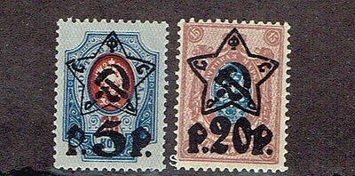 Russian 1918-22 Mnh Empire Overprinted Surcharge Stamps