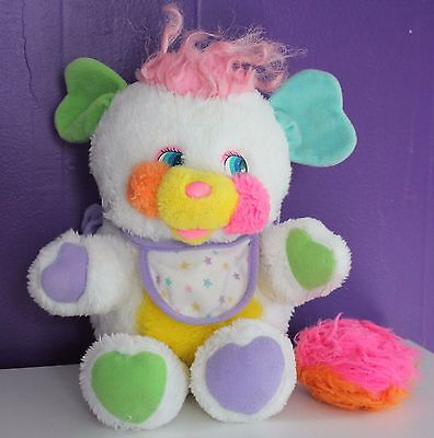 Vintage Popples Baby Bibsy Doll Plush 1986 by Mattel Rattle Tail 80s Kawaii