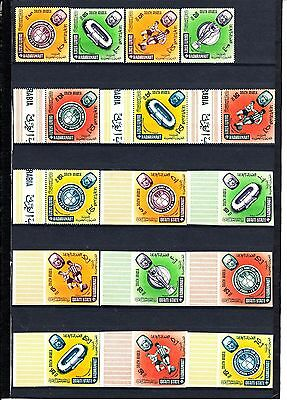 Aden Protectorate (Quaiti State in Hadhramaut) 1966. Football Cup set MNH