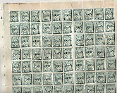 Spanish West Indies- cubà-1874 - correo insurrecto 10 cvos -sheet of 100-