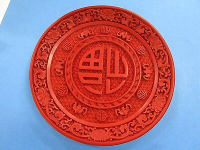 Chinese Cinnabar Lacquered Plate