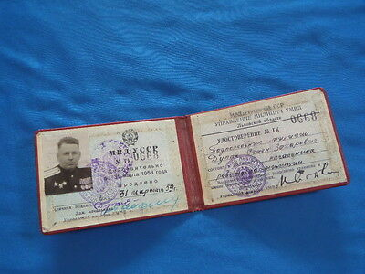 1959 MVD Soviet russian ID card document Officer Militia Police USSR
