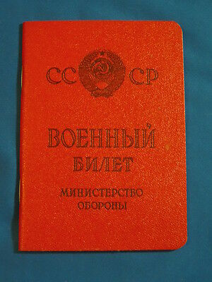 1980 for woman Soviet military ID document Red Army - USSR Medical service