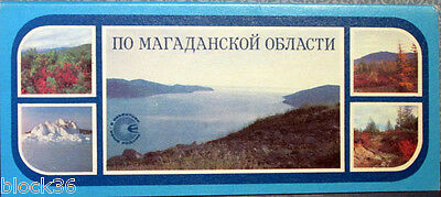 1986 ALONG MAGADAN REGION set of 15 cards in folder, captions in Russian