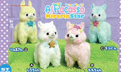 AMUSE Alpacasso Kirarin Star Plush *Ship Fast USA* *Kawaii
