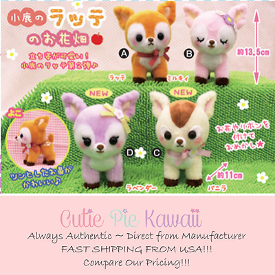 AMUSE Kojika no Latte Deer Plush *{US Seller}* Alpacasso * Kawaii Series 2