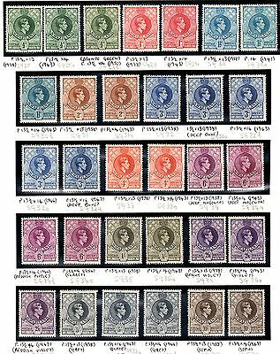 Swaziland 1938-54 set + all listed perfs/shades SG28/38a - MNH,LHM Cat over £550