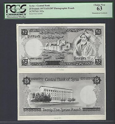 Syria 25 Pounds 1977/AH1397 P102a Essay Photographic Proof Uncirculated