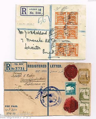 Palestine, 2 registered covers 1915 – Army post office,  fine (n154)