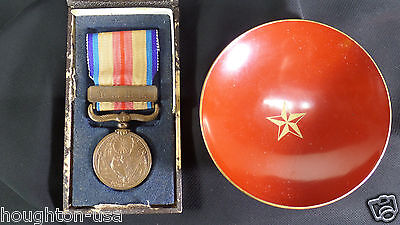 Japanese WW II Grouping:Imperial Army Red Sake Cup & China Incident Medal + Case
