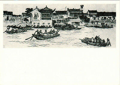 1959 Very Rare Soviet CHINA ART card wood engraving FOR PEOPLE'S COMMUNE