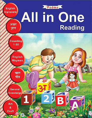 All in One Soft Cover Primary School Kids Pictorial Reading Book, 64 Pages-EB1A