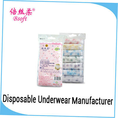 7 Pcs Ladies Disposable Panties Wrapped Sports Travel Women's Paper Underwear B