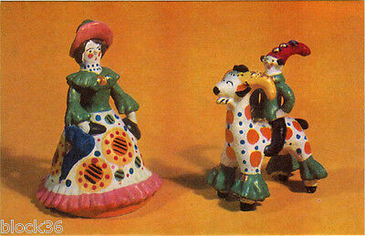1969 Soviet Russian card DYMKOVO TOYS: A LADY WITH A PARASOL. A JESTER ON A GOAT