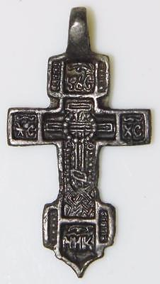 Antique Orthodox Kiev St. Andrews Cross Crucifix Eastern Byzantine Church 35mm