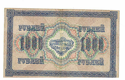 1917 russian 1000 rubles bank note