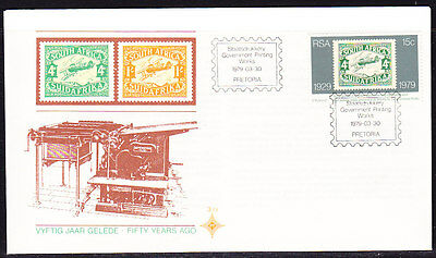 South Africa 1979 Govt Printing Works 50 Years Souvenir Cover - Unaddressed