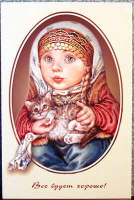 """Russian postcard """"EVERYTHING WILL BE ALL RIGHT!"""", little girl with kitten"""
