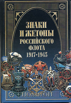 Russia USSR Soviet Navy Badge Medal Reference Book Catalog  1917 1945