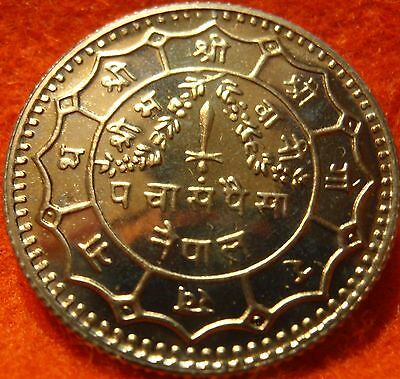 Nepal Birendra Bir Bikram 1973 Frosted Proof 50 Paisa Scarce only 8,891 minted!!
