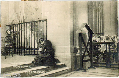 """ca 1915 Stamped Russian card """"ABANDONED BY EVERYONE"""" woman with baby in church"""