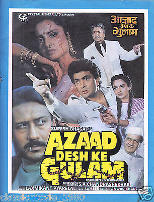 Azad Desh Ke Gulam  Press Book  Bollywood Jackie Shroff Rekha Rishi Kapoor