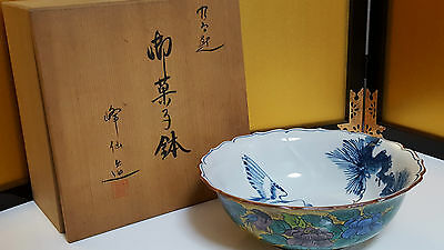 Beautiful Rare Antique Vintage Japanese  Kutani Bowl  Hand Painted w/wooden box