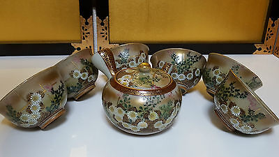 Beautiful Japanese Rare Antique Kutani Set 7 pcs(1 teapot,1 bowl & 5 teacups)